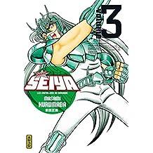 Saint Seiya - Deluxe (les chevaliers du zodiaque) - Tome 3