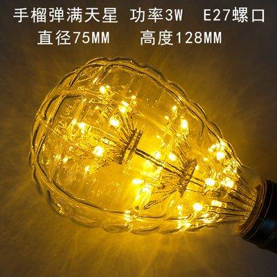 Energiesparlampe 3w Edison Baum super Star Glühbirne, 3, Farbe Licht Granate super Star, die warmen Gelb Granate-lampe