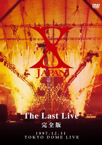 X Japan the Last Live Complete [DVD-AUDIO]