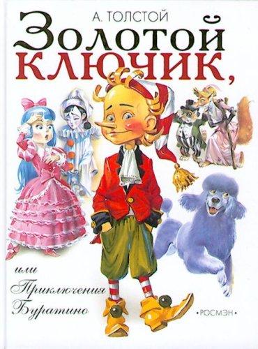 Zolotoi kliuchik, ili Prikliucheniia Buratino. (in Russian)