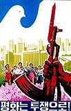 North Korean Propaganda Poster A3 Reprint