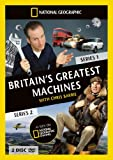 Britain's Greatest Machines With Chris Barrie - Series 1 And 2 - Complete [DVD]