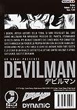 Image de Devilman: 1