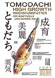 Koifutter, Wachstumsfutter für Koi Tomodachi High Growth Wachstumsfutter 6mm Koipellets Kraftfutter für junge, aktive Koi, 15kg