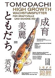 Tomodachi Koifutter, Wachstumsfutter für Koi, Schwimmfutter Koi, Aufzucht - Koifutter High Growth professionelles Wachstumsfutter, Schwimmfutter für junge, aktive Koi 5kg, 6mm Koipellets