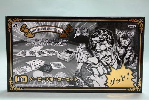 Bizarre Adventure Part III Stardust Kure Say dozen D Award poker set / all one of the best lottery JoJo (japan import)