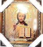 Bild mit Rahmen Ikone Jesus Christus geweiht Größe: 20 x 23 x 2 cm Christus Pantokrator/Russische Ikone