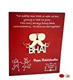 #3: Rakhi by Decorative Buckets: Rakhi for brother : rakhi for kids : MUSTACHE RAKHI FOR BHAI WITH FREE ROLI CHAWAL & GIFT CARD: raksha bandhan gifts for brother : online rakhi: rakhi for bhaiya & bhabhi :rakhi for brother with gift combo