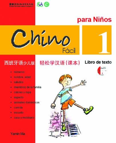 Chino Facil Para Ninos Vol.1 - Libro De Texto por Yamin Ma