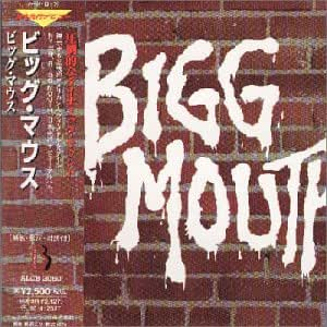 Bigg Mouth (US Import)