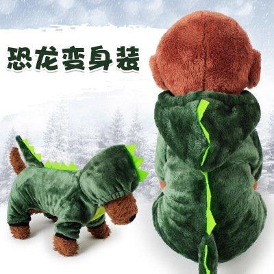 Youkara Hunde-Kostüm, süßes Dinosaurier-Muster, für Herbst und Winter, warme Kleidung, für Spaziergänge/Joggen / Cosplay, Größe XL