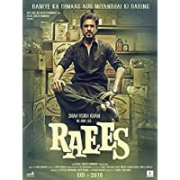 Ecommbuzz Raees, movie DVD