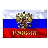 Fahne Flaggen RUSSLAND WAPPEN mit Adler 150x90cm
