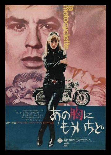 Posters Mädchen auf einem Motorrad Film Mini-Poster 28 cm x43cm 11inx17in