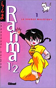 Ranma ½ Edition simple La Source maléfique