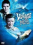 TV Series - Gensen Sea View Go Kaitei Kagaku Sakusen DVD Collector