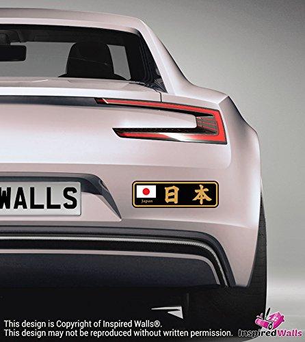 1x Japan Komisch Auto Fenster Stoßstange JDM Drift Decal Aufkleber Weatherproof by Inspired Walls® (Black Country Windows)