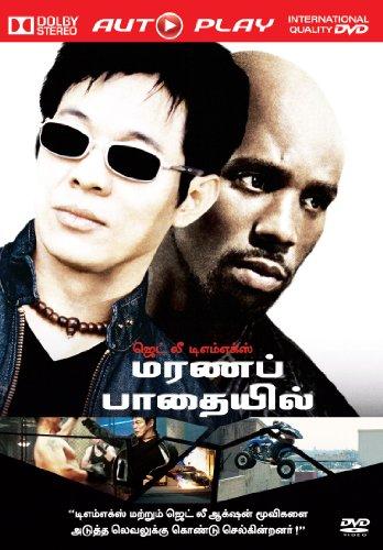 Cradle 2: The Grave (Tamil)