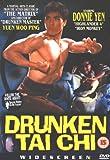 Drunken Tai Chi [UK Import] -