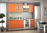 cozy-om.com, Techno, blocco cucina componibile, da 240cm