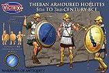 Victrix VXA003 - Theban Gepanzerte Hopliten 5. Bis 3. Jahrhundert v. Chr. - 48 Abbildung Box Set - 28 mm Kunststoff Minatures - Griechischen Antiker