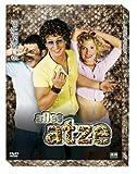 Alles Atze - 3. Staffel [2 DVDs]