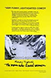 Pop Culture Graphics The Who Loved femme Man Movie Poster 27 x 40 In - 69 cm x 102 cm Style Charles Denner Flûte à bec Brigitte Fossey Leslie Caron Nelly Borgeaud Genevieve Fontanel Nathalie Baye