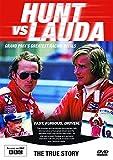 Hunt Vs Lauda: Grand Prix's Greatest Racing Rivals (BBC Official) [DVD] [UK Import]
