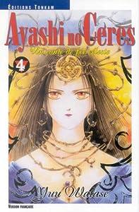Ayashi no Ceres Edition simple Tome 4