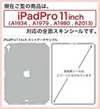 igsticker Skin for Apple iPad Pro 11″ (2018) Ultra Thin 3M Premium Protective Body Stickers (iPad is Not Included) 012914