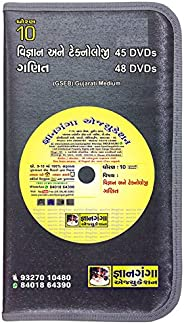 Std.10 Science+Maths [45+48 DVDs] Set Gujarat Board GSEB