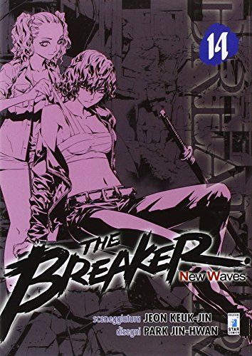 the-breaker-new-waves-14
