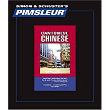 Chinese (Cantonese) (Pimsleur Language Programs)