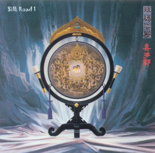 Silk Road I