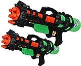 GYD XXXL XL Wassergewehr Super Shooter Splash Boomber V2 im