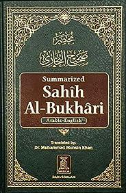 Summarized Sahih Al-Bukhari - Eng