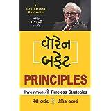 Warren Buffett : PRINCIPLES