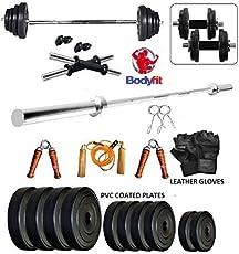 BodyFit Leather 12Kg Combo Plain Rod Home Gym Fitness Kit, 3ft (Multicolour, PLAIN3HH12A)