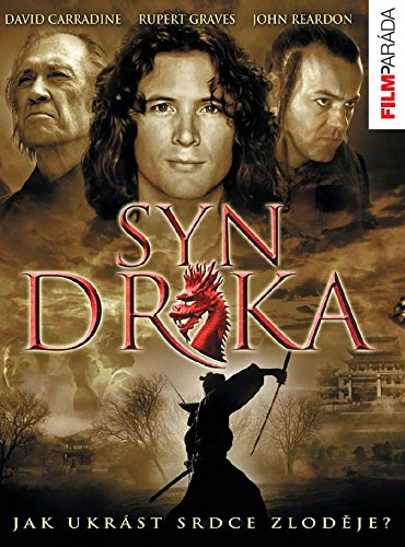 syn-draka-son-of-the-dragon-versione-ceca