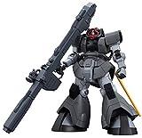 HG Mobile Suit Gundam THE ORIGIN MSD Dom prototype testing machine 1/144 scale color-coded pre-plastic model