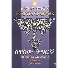 Tigrinya Grammar