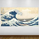 EXTRA GRANDE Bianco Giappone Waves Classic astratta vinile- Decalcomania Gigante da Parete - Adesivo a Base di Colla Vinilica - Quadri con Finestre - Adesivi da Parete - Vinile di Arte Murale - Quadri per Muro - Poster Giganti -140cm x 70cm