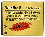 2450mAh Batterie GOLD Haute Capacité pour HTC Wildfire S / G13 / HD7 / HD3