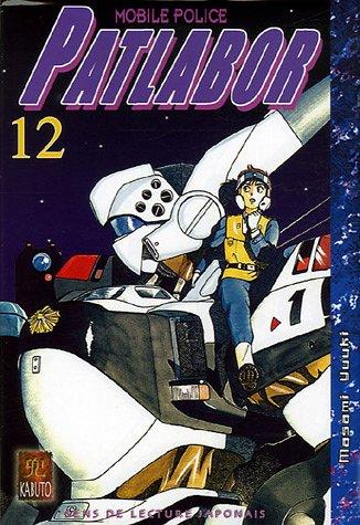 Patlabor Mobile Police, Tome 12 : par Masami Yuuki
