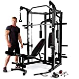 Marcy Eclipse RS7000 Deluxe Home Gym Smith Machine - Removable Bench | 270kg Capacity | High & Low Pulleys