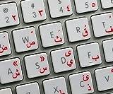 Arabisch transparente Tastaturaufkleber mit Roten Buchstaben - Geeignet für jede Tastatur