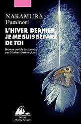 L'hiver dernier, je me suis séparé de toi (GRAND FORMAT) (French Edition)