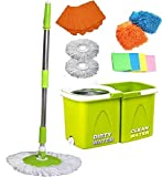 MSE Twin Bucket Spin Mop with 1 Bucket::...