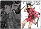 HiQ. Second Season Clear File kuroo tetsuro