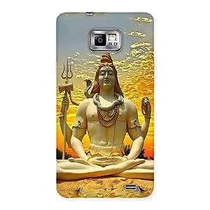 Shiva Samadhi Print Back Case Cover for Galaxy S2